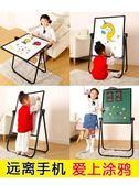 兒童寶寶畫板雙面磁性小黑板可翻轉畫架支架式家用涂鴉寫字板白板ღ快速出貨YTL