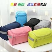 洗漱包旅行男士便攜出差大容量簡約化妝包女收納包防水迷彩洗漱袋 極簡雜貨