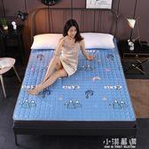 床墊可水洗四季防滑薄款1.2米單人學生宿舍床褥子1.5米折疊保護墊CY『小淇嚴選』