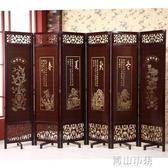 訂製實木中式仿古屏風折疊可移動酒店茶樓隔斷客廳隔斷玄關雙面復古YYJ 青山市集