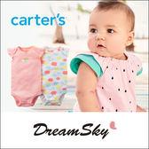 美國carter's 兒童棉褲 卡特嬰兒包屁衣 兒童包屁衣 (五件組)  H198 H199 彩虹 雲朵 塗鴉 花紋 點點