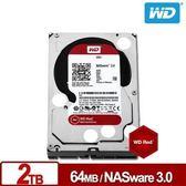 【綠蔭-免運】WD20EFRX 紅標 2TB 3.5吋NAS硬碟(NASware3.0)