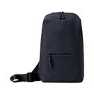 小米胸包男士單肩包斜挎包男斜挎多功能實用迷你運動腰包手提包
