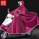 雨衣電動車雨披電瓶車加厚摩托自行車騎行成人單人男女士加大雨衣【小艾新品】