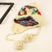 甜美可愛護耳毛線帽子女保暖針織【不二雜貨】