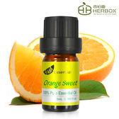 《Herbox 荷柏園》甜橙精油 5ml【Orange 精油 薰香】