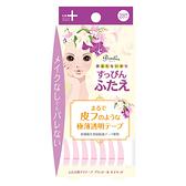 《日本製》NOBLE 裸妝感雙眼皮貼 28對入  ◇iKIREI