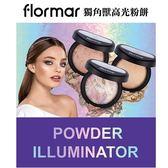 法國 Flormar 獨角獸高光粉餅 ◆86小舖 ◆