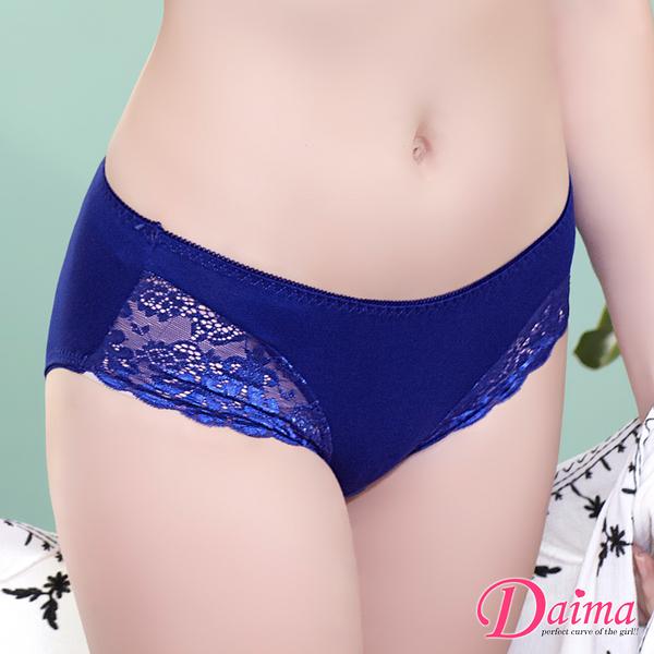 內褲 Sexy美人親膚蕾絲小褲(藍色)【Daima黛瑪】