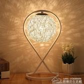 簡約現代創意麻球夜燈臥室床頭時尚浪漫藝術客廳裝飾調光禮物台燈  【快速出貨】