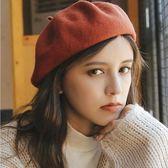 立體加厚日系羊毛呢貝雷帽子女秋冬文藝潮搭純色畫家帽