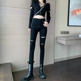 促銷全場九折 高腰破洞牛仔褲女士年秋季新款緊身顯瘦黑色外穿九分鉛筆褲子
