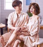 年終大促情侶睡衣春秋夏女士冰絲綢兩件套薄款寬鬆情侶睡袍浴袍男女家居服