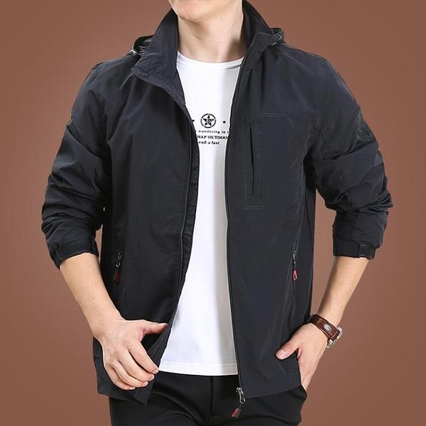 男士秋裝上衣外套男春秋胖子男裝2020新款潮大碼沖鋒衣男秋季夾克 童趣潮品