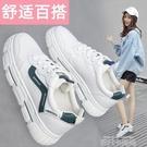 小白鞋女2020秋季休閒鞋女板鞋戶外透氣鞋子女運動跑步鞋女 依凡卡時尚