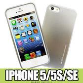 E68精品館 iPHONE 5 5S SE iJELLY 仿金屬 TPU 軟殼 手機殼 磨砂霧面殼 保護殼 韓國 手機套