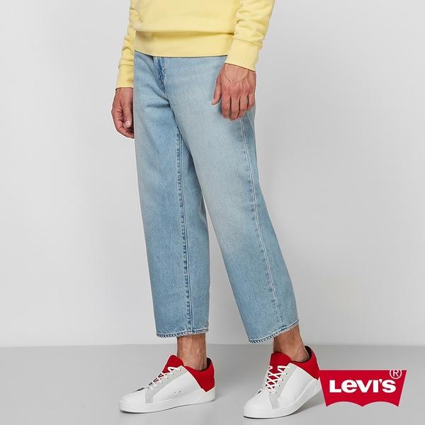 Levis 男款 Stay loose 寬鬆繭型牛仔褲/創新寒麻纖維/褲管收邊裁剪/及踝款