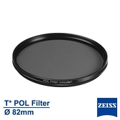 【南紡購物中心】Zeiss 蔡司 T* POL Filter (circular) 82mm 多層鍍膜 偏光鏡