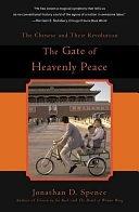 二手書《The Gate of Heavenly Peace: The Chinese and Their Revolution, 1895-1980》 R2Y ISBN:0140062793