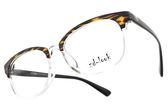 ZD-LOOK 12星座 濾藍光 光學眼鏡 HD-HC490 C9 (棕-黑) 韓國製 質感眉框款