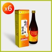 活力膳補 胺基酸健康液 6罐