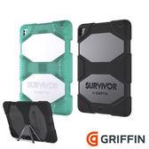 "Griffin Survivor iPad Pro9.7""超強矽膠保護套組(附觀賞支架)"
