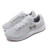 Under Armour UA 慢跑鞋 Charged Pursuit 2 灰 白 女鞋 運動鞋 【PUMP306】 3022604104