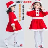 圣誕節服裝圣誕節衣服女圣誕老人服裝圣誕節衣服表演 海角七號