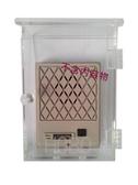 【門口機壓克架防水罩】透明防雨罩 壓克力架 適用 門口機、門鈴、讀卡機