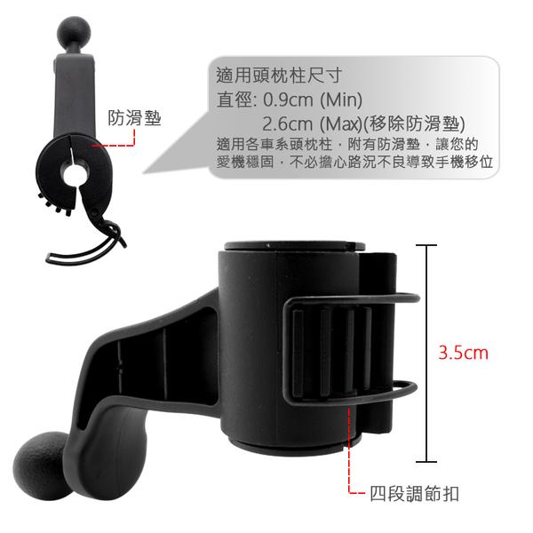 ▽最新款 摩托車手機支架 後視鏡支架 後照鏡 導航架 腳踏車架 機車 自行車 頭枕支架 固定架 車架