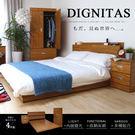 雙人床組 DIGNITAS狄尼塔斯梧桐色5尺雙人房間組/4件式(床頭+床底+床頭櫃+衣櫃)/2色/H&D東稻家居