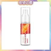 潤滑劑 潤滑油 情趣用品 萱姿蘭-溫熱感潤滑液 60ML