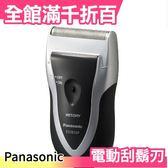 【小福部屋】日本 Panasonic 國際牌 ES3832P 極刀刃 輕便攜帶 可水洗 電動刮鬍刀 電鬍刀 單刀刃