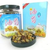 【樂山咖啡】台東油菊10g