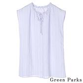 「Summer」2WAY正反穿折邊領無袖上衣 - Green Parks