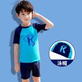 兒童泳衣男童分體泳褲套裝男孩中大童卡通泳裝小童寶寶游泳褲裝備 創想數位