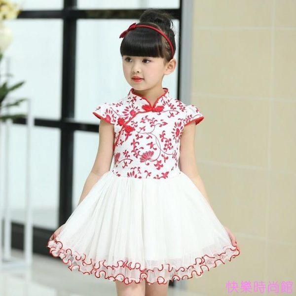 女童旗袍連身裙兒童禮服夏女孩表演服唐裝青花瓷紗裙幼兒園演出服