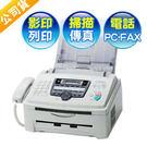 【免運費】國際牌Panasonic KX...