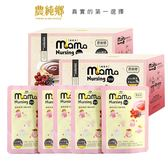 農純鄉媽媽茶 Mamatea 發乳茶 5入 6032