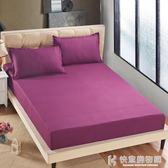 床罩素色席夢思保護套防塵罩床笠床墊罩單件床套1.8m床防滑床單igo快意購物網