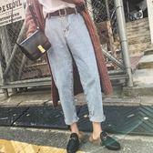 牛仔長褲 200斤胖妹妹大碼寬松顯瘦直筒闊腿褲 巴黎春天