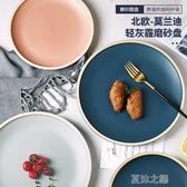 北歐風餐盤-牛排盤子北歐風ins網紅套裝組合菜盤家用創意陶瓷碟子餐具西餐盤 夏沫之戀