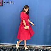 中大尺碼 花苞袖長洋裝~共兩色 - 適XL~4L《 68450HH 》CC-GIRL
