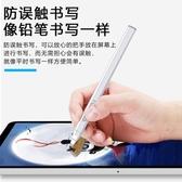 觸控筆 澤生微軟Surface觸控筆pen pro7/6/5/4/3/go 城市科技DF