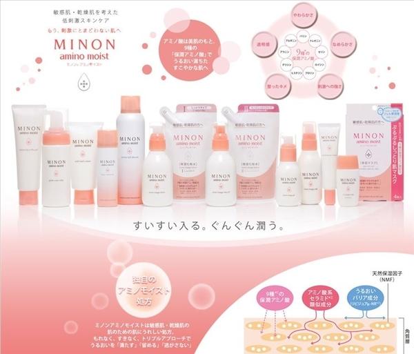日本 MINON amino moist 氨基酸保濕化妝水 150ml 滋潤型 清爽型 兩款選擇◐香水綁馬尾◐