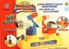 現貨-雙人對打對戰對攻親子玩具 聚會桌遊...