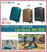 保固5年附保卡Samsonite新秀麗20吋登機箱Lite Shock 98V極輕堅固僅1.7kg TSA鎖+送好禮 (限時8折)