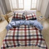 床包薄被套組 雙人特大 色織水洗棉 英格蘭[鴻宇]台灣製2115