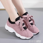 2020鞋子女學生韓版運動鞋女春秋新款小白鞋女休閒百搭舒適跑步鞋 茱莉亞