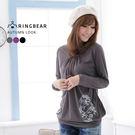 棉T--中國風的雅緻氣息-銀色枝葉寬版垂...